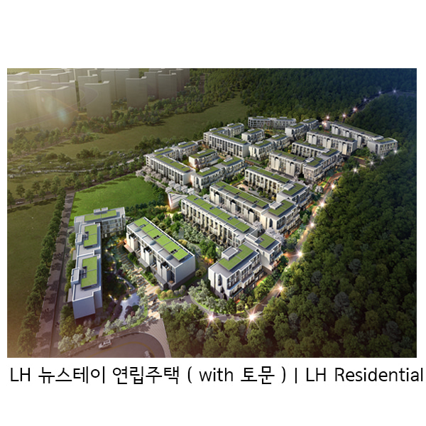 LH 뉴스테이 연립주택 ( with 토문건축 )ㅣLH Newstay Residential with Tomoon architecture