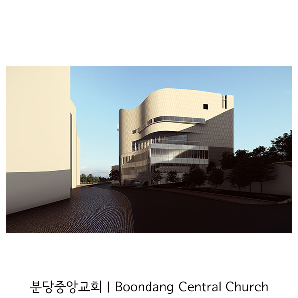 분당중앙교회ㅣBoondang Central Presbyterain Church